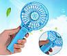 Портативный Ручной Мини Вентилятор Handy Mini Fan USB