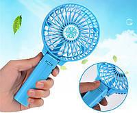 Портативный Ручной Мини Вентилятор Handy Mini Fan USB, фото 1