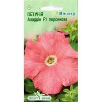 Семена Петунии Аладдин F1 персиковая 10 шт.