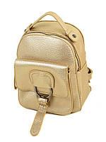 63981249e9f3 Женский рюкзак ALEX RAI 2-05 1704-0 gold дешево женские рюкзаки купить оптом