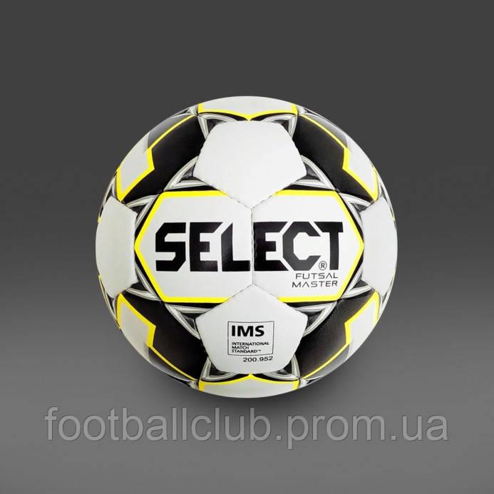 Мяч футзальный Select Futsal Master New*