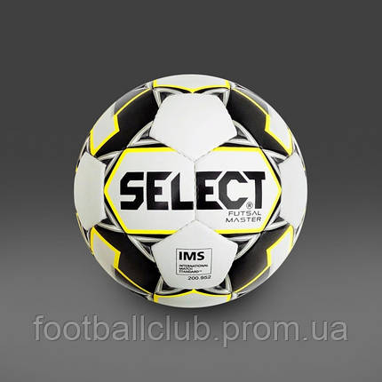 Мяч футзальный Select Futsal Master New*, фото 2
