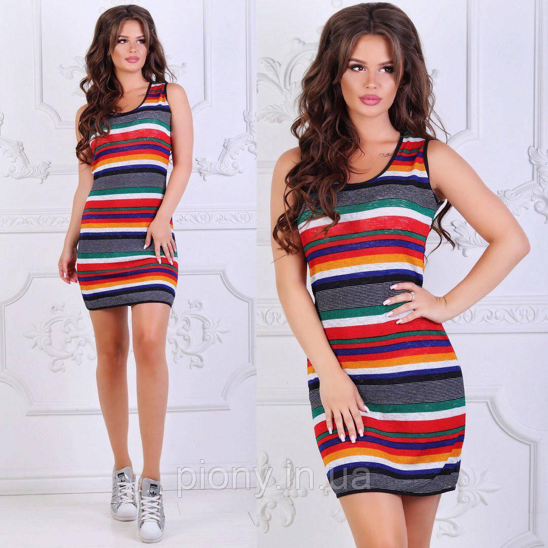 4b89ddd44ad Женское летнее платье в полоску  продажа
