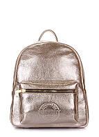 Рюкзак женский кожаный POOLPARTY Xs, ярко золотой