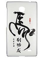 Чехол с рисунком для Nokia X 7