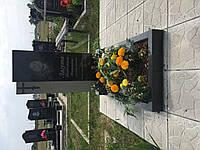 Памятник из натурального камня