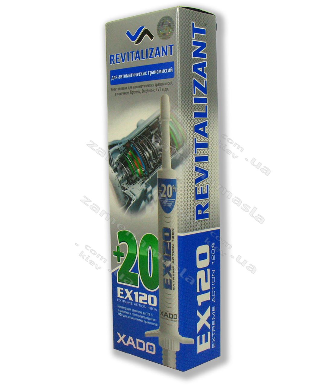 Хадо - ревитализант EX120 для АКПП