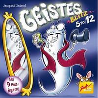 Настольная игра - Барбарон спешит на свидание (Geistes Blitz 5 vor 12)32051