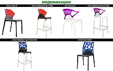 Стул Ego-S сиденье Белое верх Прозрачно-красный (Papatya-TM), фото 2