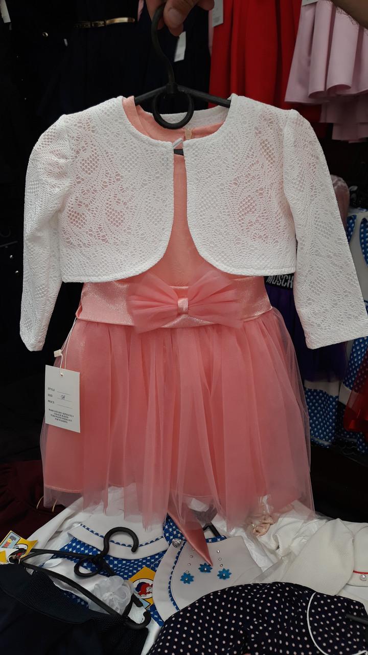 Нарядное платье для девочки - Оптово-розничный магазин