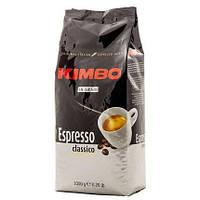 Кофе в зернах Kimbo Espresso Classico 1000g (Италия)