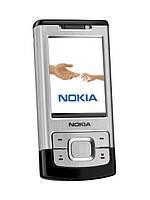 Мобильный телефон Слайдер (Ротатор) Nokia 6500 S с функциями GPRS, ТВ-выход, радио, медиаплеер, JAVA