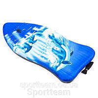 Доска для серфинга детская