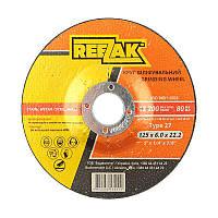 Круг шлифовальный по металлу, 125х6,0х22,2, T27 чаша REEZAK