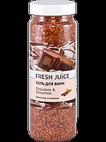Fresh Juice Соль для ванн «Chocolate & Cinnamon» 700g