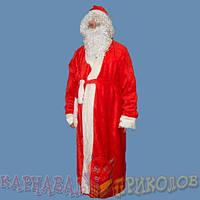 Костюм Деда Мороза, взрослый, меховый красный