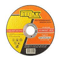 Круг шлифовальный по металлу, 125х6,0х22,2, T41 REEZAK