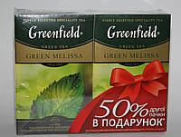 Чай Greenfield Green Melissa 85 гр*2шт. Акция!.