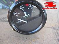 Указатель  температуры  охлаждающей жидкости  КАМАЗ УК171 . 5320-3807010. Ціна з ПДВ.