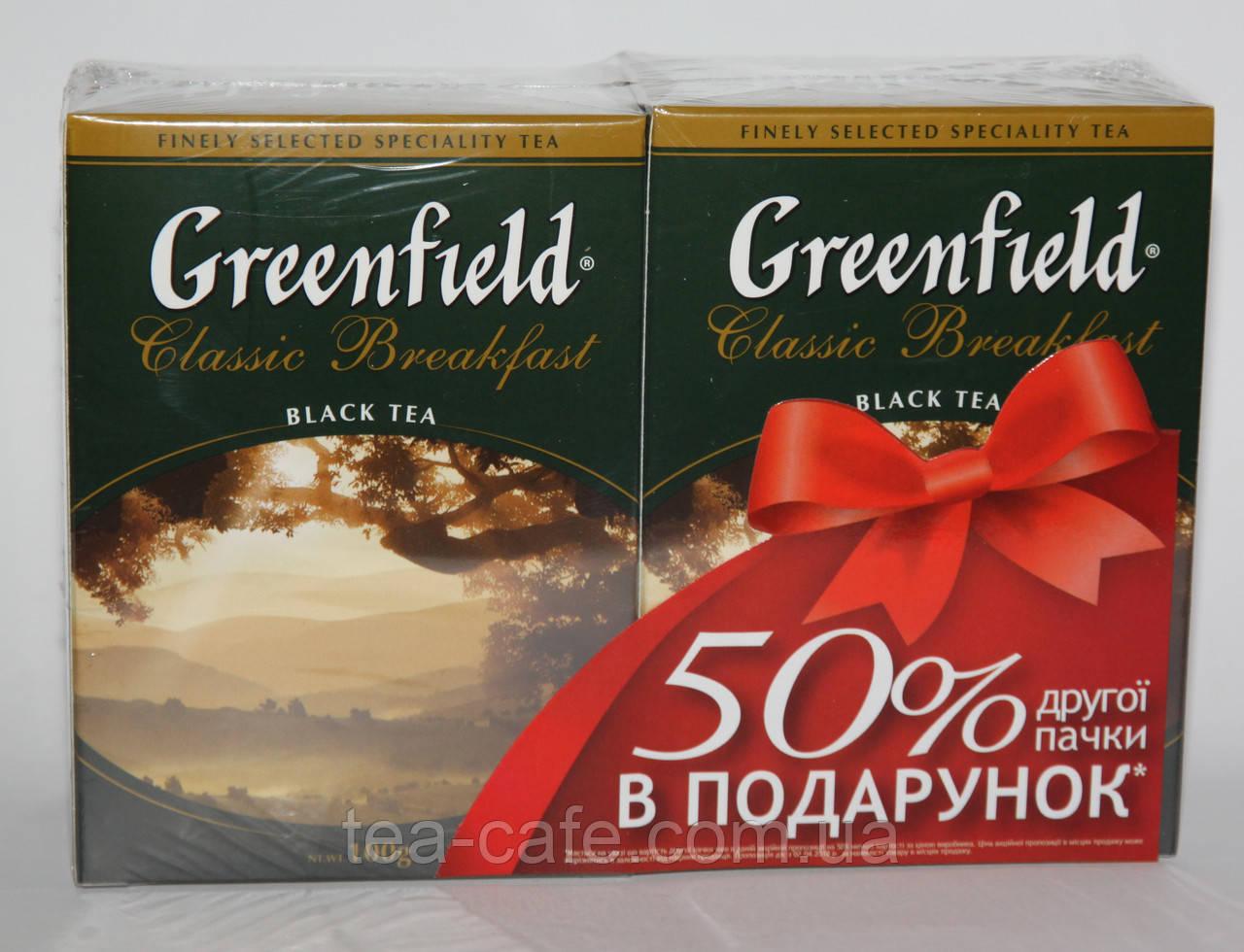 Чай Greenfield Classic Breakfast листовой 100г.*2 шт.Акция!