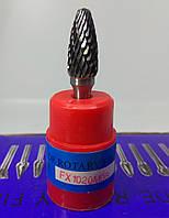 Борфреза (FX) 10х20х6 сводчатая с закруг. вершиной твердосплавная