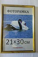 Фоторамка