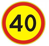 Пленка желтая световозвращающая высокоинтенсивная  для временных дорожных знаков и указателей