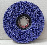 Круг зачистной нетканый фиолетовый(грубый) с основой d125mm