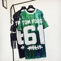 Женское платье туника в стиле Tom Ford 61 с пайетками зеленое