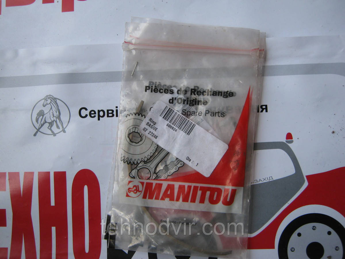 600924  - кільце Manitou