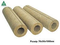 Теплоизоляция для труб 76х50 мм