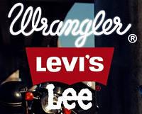 Скидка 20% на настоящие американские джинсы Levis