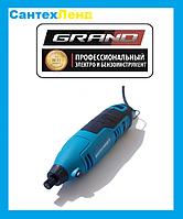 Гравер Grand МГ-320