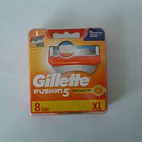 Кассеты для бритья мужские Gillette Fusion 5 Power 8 шт. ( Жиллетт Фюжин 5 павер оригинал Германия ) , фото 1