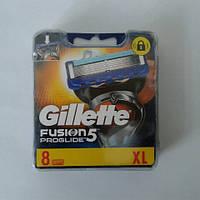 Кассеты для бритья мужские Gillette Fusion 5 Proglide 8 шт. ( Картриджи Фьюжин 5 Проглайд Германия Оригинал)