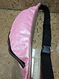Женский сумка на пояс искусств кожа с блестками качество стильный сумка  Материал: Экокожа продвинутый PU  Про, фото 4