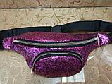 Женский сумка на пояс искусств кожа с блестками качество стильный сумка  Материал: Экокожа продвинутый PU  Про, фото 6