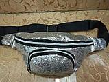 Женский сумка на пояс искусств кожа с блестками качество стильный сумка  Материал: Экокожа продвинутый PU  Про, фото 7