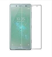 Защитное стекло Glass для Sony Xperia XZ2 Premium Dual