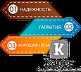 Кожаная обложка для автодокументов, ID-карты Украинец, фото 6