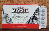 Мумие алтайское Бальзам Гор - целительная сила микроэлементов,восстановление костной ткани,иммунитет! 30 табл.
