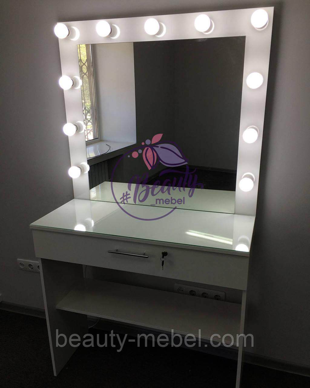 Стол визажиста с  большим зеркалом и подсветкой, белый