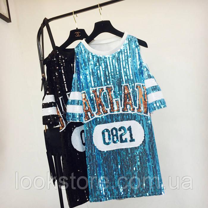 Женское платье туника с открытыми плечами OAKLAND с пайетками голубое