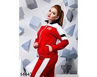 Стильный женский спортивный костюм 50,52,54р