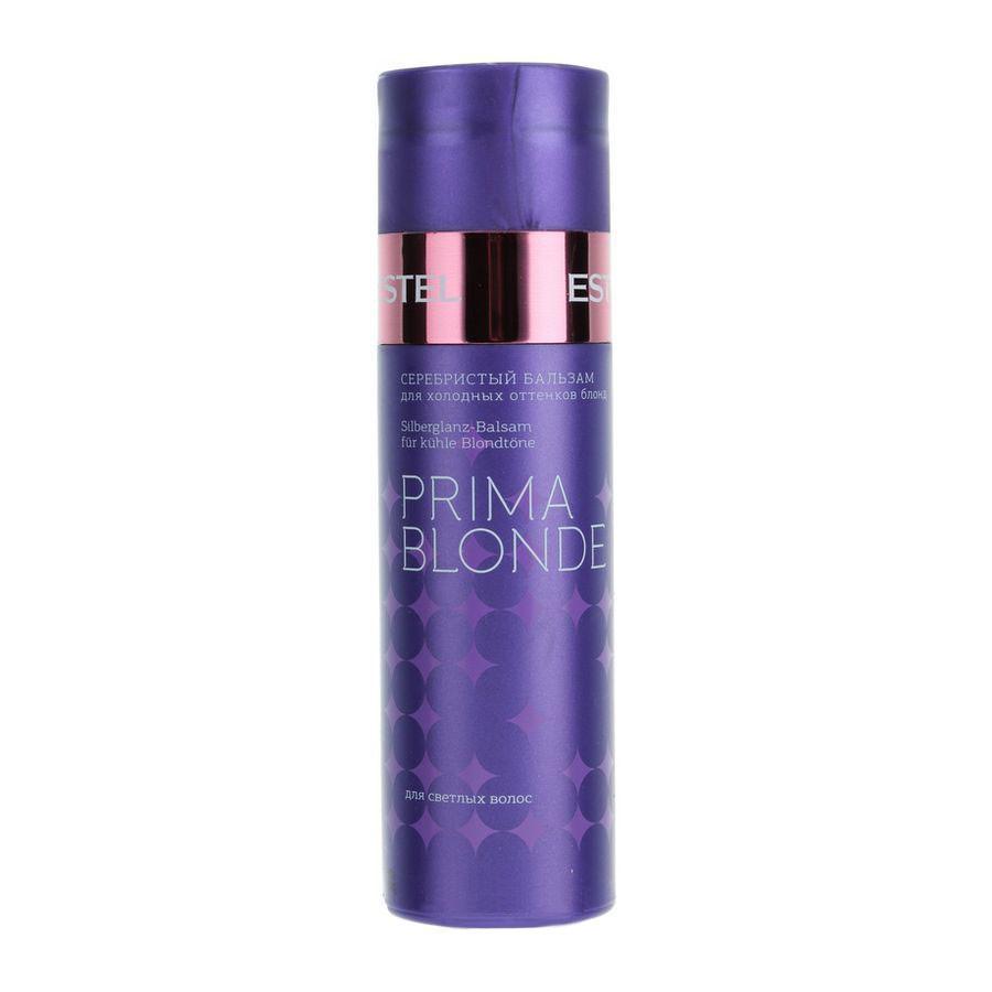 PRIMA BLONDE - серебристый бальзам для холодных оттенков блонд