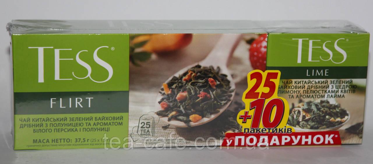 Чай ТЕСС зеленый Флирт 25пак.+Чай ТЕСС зеленый Лайм 10пак.в подарок