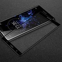 Защитное стекло 3D для Sony Xperia XZ2 Premium Dual