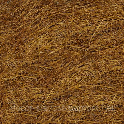 Сизаль золотисто- коричневая SZ157