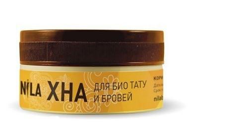 Хна NILA коричневая для биотату и бровей 20г
