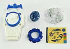 Бейблейд Взрыв игрушка-волчок BeyBlade Burst Luinor Луинор, Дикий Вайврон Бейблейд вибух В66+В41R, фото 2
